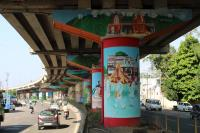 Beautification of Jammu City