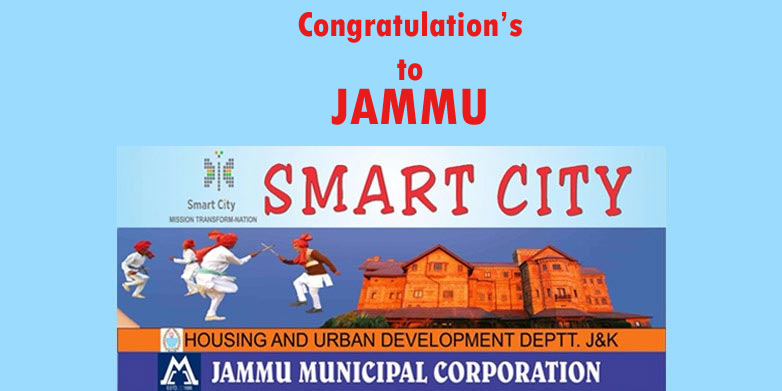 Jammu Municipal Corporation